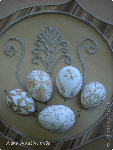 И снова вытравленные яйца. фото 2