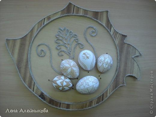 И снова вытравленные яйца. фото 1