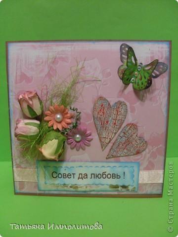 Свадебную открытку делала в первый раз,купила в магазине красивые розы и решила попробовать,хотя мне кажется,что для этой открытки розы великоваты фото 2