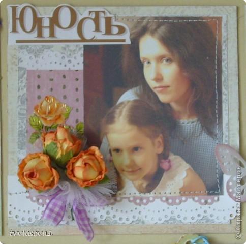 вот такое панно для второй дочурки Нюсеньки к юбилею...принимаю рекомендации и советы... фото 3