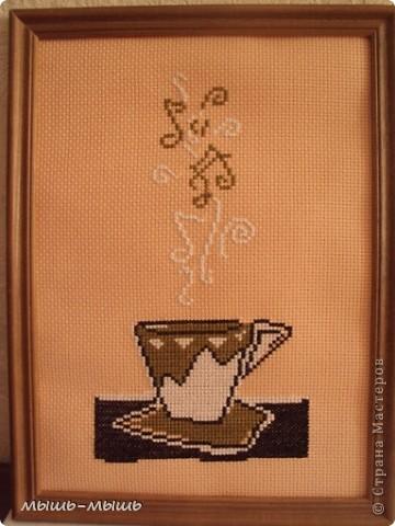 Аромат кофе. Музыка фото 1