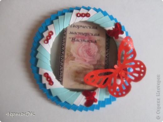 """Так получилось, что """"заболела"""" я рамочками. Спасибо Динаше и ее МК http://stranamasterov.ru/node/266071 И вот что пока получается. Эта первая большая рамочка - внутренний диаметр 15 см. фото 7"""