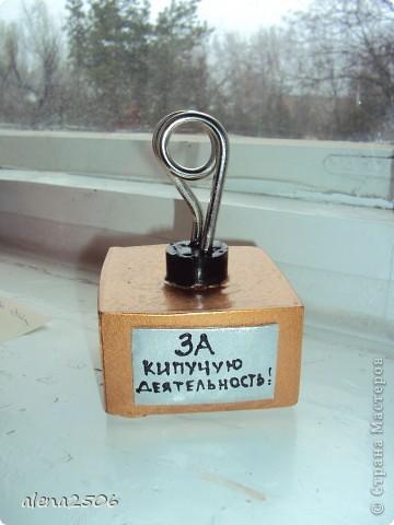 Сувенир очень активному)))