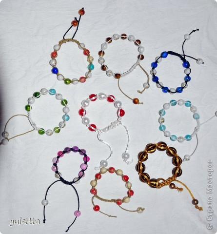 Мои браслеты-шамбала фото 1