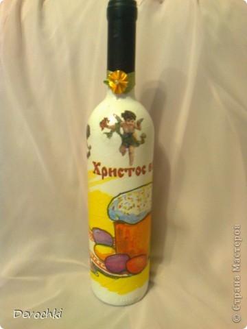 Все подарки давно раздарены, вот наконец то появилось время разместить фотки) Пасхальная бутылочка для взрослых спасибо IRINA-BIRB за салфетку) фото 1