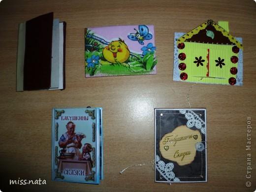 Вот и закончилась игра АТС Бабушкины сказки. Все карточки благополучно добрались. Это мои карточки, кому что отправила не помню. фото 6