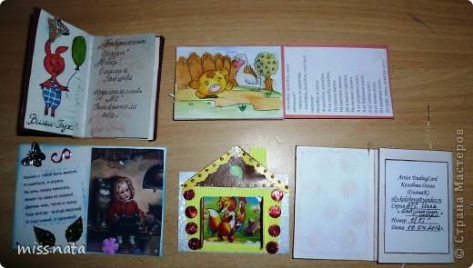 Вот и закончилась игра АТС Бабушкины сказки. Все карточки благополучно добрались. Это мои карточки, кому что отправила не помню. фото 7