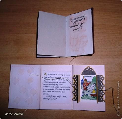 Вот и закончилась игра АТС Бабушкины сказки. Все карточки благополучно добрались. Это мои карточки, кому что отправила не помню. фото 9