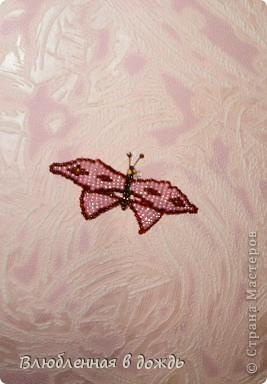 Добрый день, дорогие мастера и мастерицы! Несколько дней назад нашла коробочку с бабочками,которых делала ещё 5-6 лет назад, решила украсить ими стену в своей комнате, но их оказалось не очень много и вот сижу ежедневно делаю по несколько бабочек. Вот что получается: фото 8
