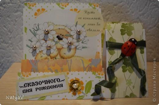 """Детская открыточка """"С днём рождения"""" +шаблон фото 1"""