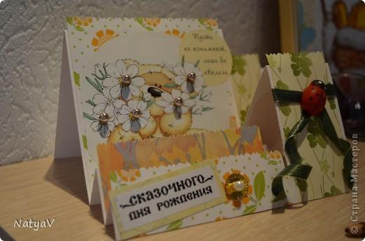 """Детская открыточка """"С днём рождения"""" +шаблон фото 2"""