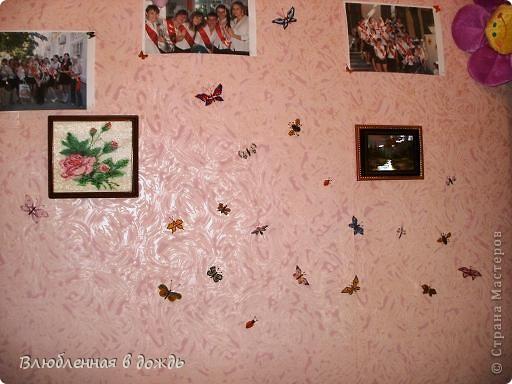 Добрый день, дорогие мастера и мастерицы! Несколько дней назад нашла коробочку с бабочками,которых делала ещё 5-6 лет назад, решила украсить ими стену в своей комнате, но их оказалось не очень много и вот сижу ежедневно делаю по несколько бабочек. Вот что получается: фото 11