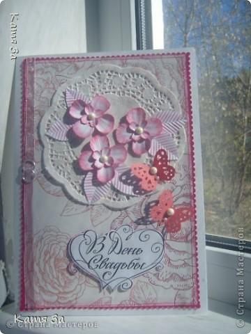 Здравствуйте, жители Страны Мастеров! Сегодня я к Вам со свадебной открыточкой!  Сделала для свадьбы друзей. :))) Им понравилась открытка!  фото 1