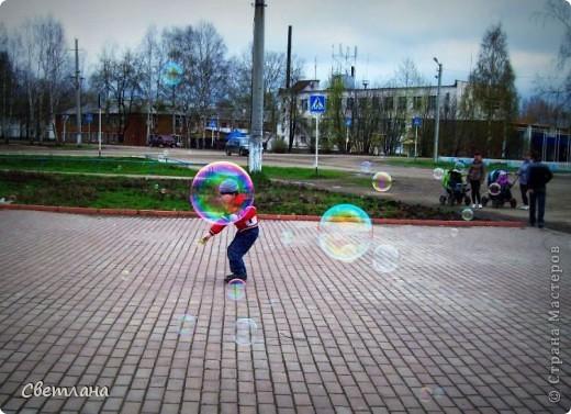 """1 мая у нас в поселке состоялся  праздник """"мыльных пузырей"""". Было очень весело и красиво :)  фото 4"""