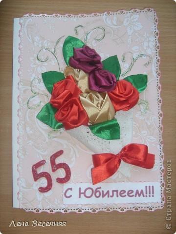 Доброго времени суток Всем!!! Все открытки делала ещё в том году.  Для их создания использовала: бумагу для скрапбукинга, ленты, тесьму, кружево. фото 4
