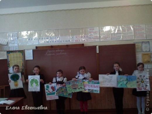 В школе проводилась неделя начальных классов, посвящённая окружающей среде ( Довкіллю). Каждый класс готовил свои плакаты. Группа учеников обошла все классы школы и познакомила учащихся из содержанием плакатов и призывая  беречь всё то, что нас окружает.Все, кто мог  и умел внесли свою лепту. Вид работы детям понравился. фото 1