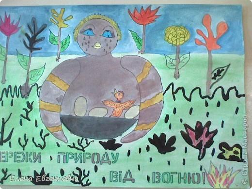 В школе проводилась неделя начальных классов, посвящённая окружающей среде ( Довкіллю). Каждый класс готовил свои плакаты. Группа учеников обошла все классы школы и познакомила учащихся из содержанием плакатов и призывая  беречь всё то, что нас окружает.Все, кто мог  и умел внесли свою лепту. Вид работы детям понравился. фото 10