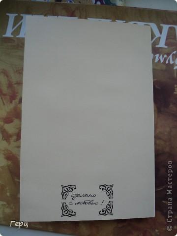Представляю на Ваш суд новые создания. Собственно сама открытка. Первое фото со вспышкой. фото 6