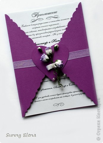 До свадьбы месяц...В один прекрасный день цвета свадьбы кардинально поменялись с кремовых на бело-фиолетовые. Спасибо галстуку и запонкам жениха )))) Пришлось менять и всю свадебную атрибутику. Началось все с пригласительных. Первоначальный вариант вы можете посмотреть здесь http://stranamasterov.ru/node/220236. Теперь они вот такие... фото 4