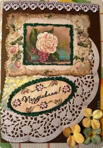 Вот такая родилась открыточка на День рождения одному хорошему человеку... фото 1