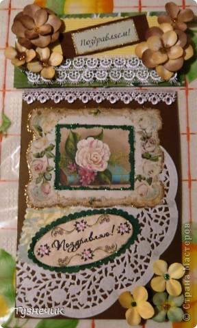 Вот такая родилась открыточка на День рождения одному хорошему человеку... фото 3