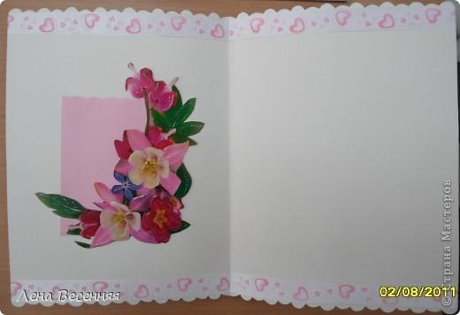 Доброго времени суток Всем!!! Все открытки делала ещё в том году.  Для их создания использовала: бумагу для скрапбукинга, ленты, тесьму, кружево. фото 2