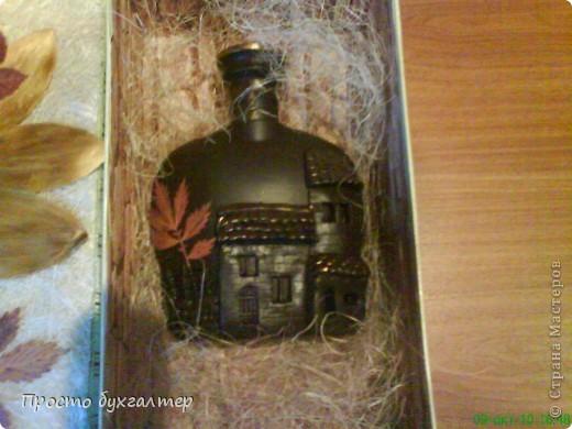 Бутылка коньячная фото 1