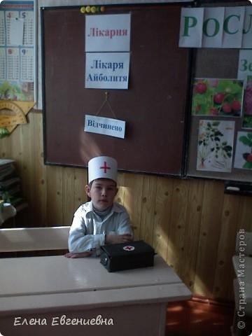 Второклассники на неделе Окружающей среды пригласили нас на свой воспитательный час. Гостей радушно встретили: Бабушка-травница, ... фото 2