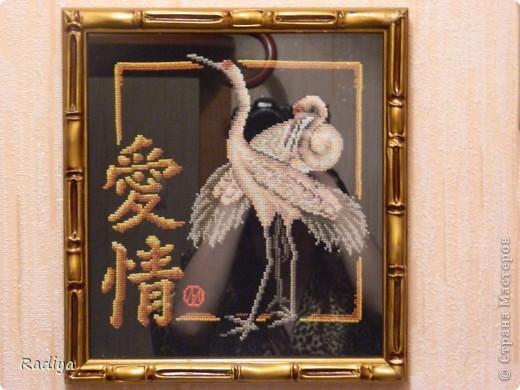 Это веточка сакуры. Очень люблю сакуру. а вот что иероглиф обозначает, не знаю. фото 2