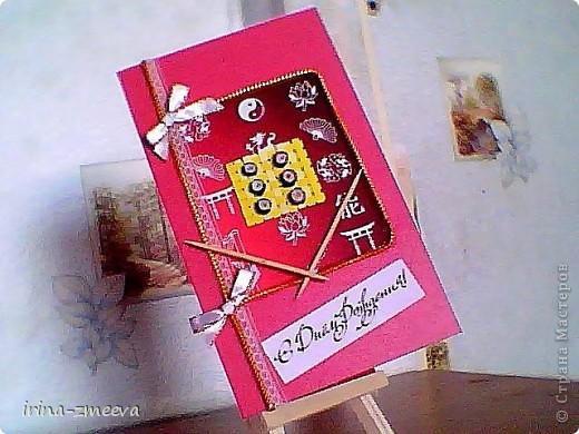 Открытка с элементом пергамано фото 3