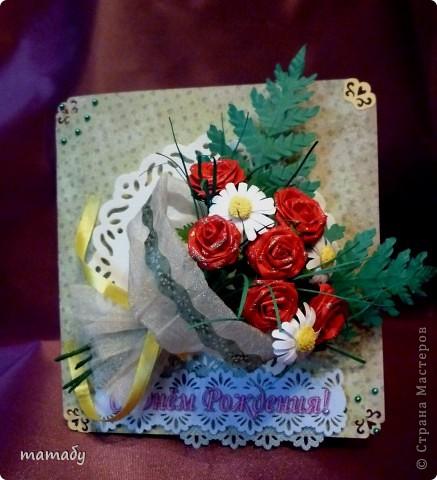 """У коллеги по работе случился... День Рождения! Вот я и решила сделать поздравительную открыточку... Сразу определенной идеи не было, потом по цветочку, по цветочку... и собрался букетик, потом он """"упаковался"""", а затем и """"озеленился""""... Вот так всё и вышло :)) фото 2"""