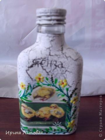 Вот такие пасхальные сувениры. Декупаж и немного точечной росписи. фото 7