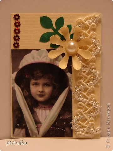 Приветствую всю Страну Мастеров на моем блоге! Вашему вниманию подготовила 1 часть Карточек: Детство. Первыми идут Кредиторы и приглашенные: Елена Скрёбова, Леночка Т,  Анна Нечаева,  ШМыГА, Дашутик ,Алисёнок-Кисёнок               фото 6