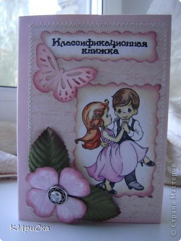 И еще раз здравствуйте мои дорогие гости!!! Вот и сделала я обложечку дочуре на танцевальный паспорт. Очень долго собиралась... фото 1