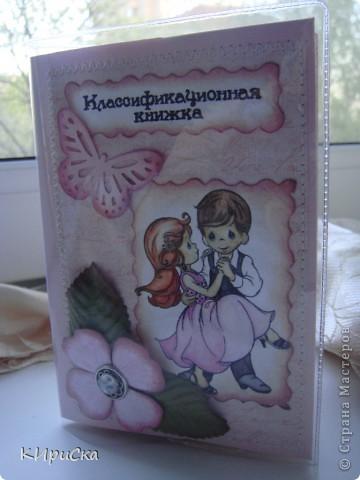 И еще раз здравствуйте мои дорогие гости!!! Вот и сделала я обложечку дочуре на танцевальный паспорт. Очень долго собиралась... фото 7
