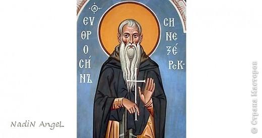 Основатель Троицкой Синеозерской пустыни. В миру Ефрем, родился В Карелии. В юности он был послушником в Валаамском монастыре на Ладожском озере, по совершеннолетии святой принял иночество в Тихвинском Успенском монастыре.В 1600 г. преподобный Евфросин поселился отшельником в 50 верстах от Устюжны, на берегу Синичьего озера, где проводил строгую постническую жизнь. Слава о его подвигах скоро привлекла к нему многих любителей пустынного жительства, и преподобный основал общежительный монастырь. Преподобный Евфросин был убит поляками при разорении обители в 1612 г. фото 1
