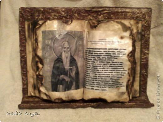 Основатель Троицкой Синеозерской пустыни. В миру Ефрем, родился В Карелии. В юности он был послушником в Валаамском монастыре на Ладожском озере, по совершеннолетии святой принял иночество в Тихвинском Успенском монастыре.В 1600 г. преподобный Евфросин поселился отшельником в 50 верстах от Устюжны, на берегу Синичьего озера, где проводил строгую постническую жизнь. Слава о его подвигах скоро привлекла к нему многих любителей пустынного жительства, и преподобный основал общежительный монастырь. Преподобный Евфросин был убит поляками при разорении обители в 1612 г. фото 7