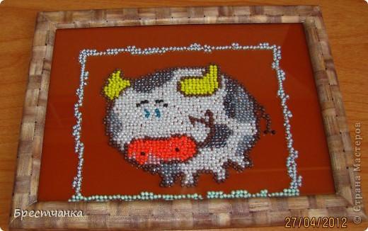 заказал брат мне корову, а сынок называет корову рыбой и отдавать не захотел. как в мультике - такая корова нужна самому!))) фото 2