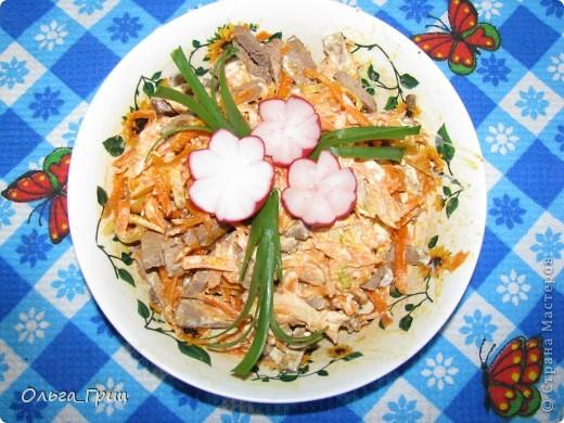 Вот такой замечательный и вкусный салат поучился. фото 1