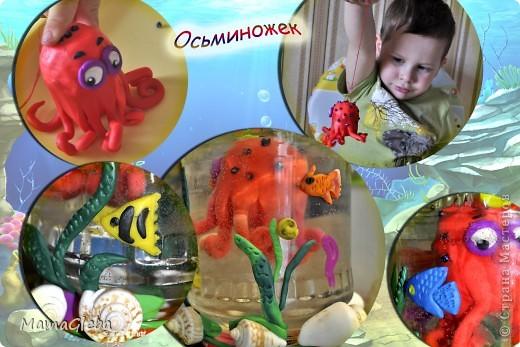 Вот таким был наш первый с Глебом аквариум. Сыну не было 2 лет. Делали рыбок из плавающего пластилина. Ему нравилось живность ложкой вынимать, воду переливать, потом опять рыбку и черепаху в воду запускать, ракушки класть. фото 3