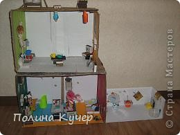 Вот мой любимый пупсиковый домик!  фото 1