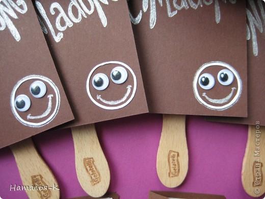 У моего внука скоро день рождения. По таким пригласительным к нему прийдут друзья на день рождения. Такие открыточки я увидела у Иры (Голубки)    http://stranamasterov.ru/node/38012  Ира, спасибо большое! фото 2