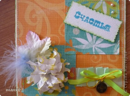 Сегодня у меня подарок ко дню рождения сестры. Нужно было очень срочно сделать бутылочку, поэтому пришлось цветочки накрутить из бумаги. фото 8