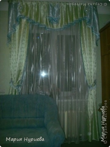 Сделали ремонт и решили поменять шторы.В магазине не менее 15т.р. цена и я решила сшить  сама.Ткань вышла на 1200р.,а бахрома 600р.  фото 3