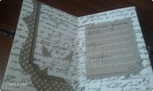 ♥ Привет всем! ♥ Ещё одна моя работа мини-блокнот. Придумала на ходу. Думала, куда пристроить шоколадную ленточку и вот пристроила! фото 2