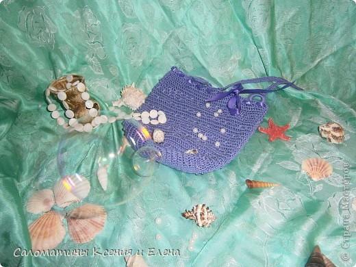 Наша сумочка готова! Это фото учавствует в конкурсе фотографий. Сочетание ниток и бисера напомнило море, вот мы и назвали свою сумочку, так необычно. фото 1