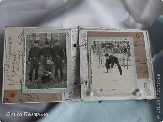 Этот альбом я сделала из старых армейских фотографий моего папы.Служил он в 1962 году.Фотографии обрели новый вид и как-будто ожили.  Папа изображен справа. фото 3