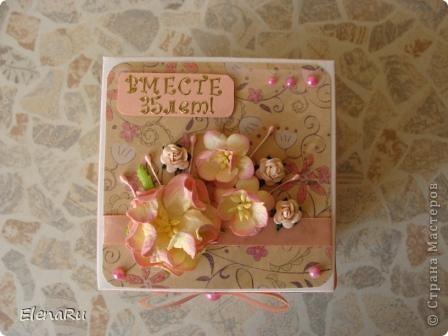 Одна моя очень хорошая знакомая, получив коробочку на серебряную свадьбу заказала для свой сестры на 35-летие со дня свадьбы такую же!!!!!!!!! Эту семью я знаю - это ТАКИЕ ЗАМЕЧАТЕЛЬНЫЕ ЛЮДИ, поэтому и делалась коробочка быстро и с ОГРОМНЫМ вдохновением!!! фото 3