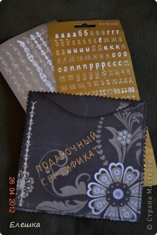 Попросила меня как то одна фотограф сделать ей сертификатов, но что бы красиво и не дорого, вот к чему мы пришли в итоге) Нам понадобится: 1. заготовки для конверта размером 15*15 - 2 шт. 2. заготовка с распечатанным текстом размером 13,5*13,5 2. подушки штемпельные (подходящих цветов) 3. фигурные ножницы (можно использовать фигурный дырокол) 4. акриловый блок и прозрачные штампы 5. шелковая лента 5. наклейки с русским алфавитом и красивыми кружевами фото 5