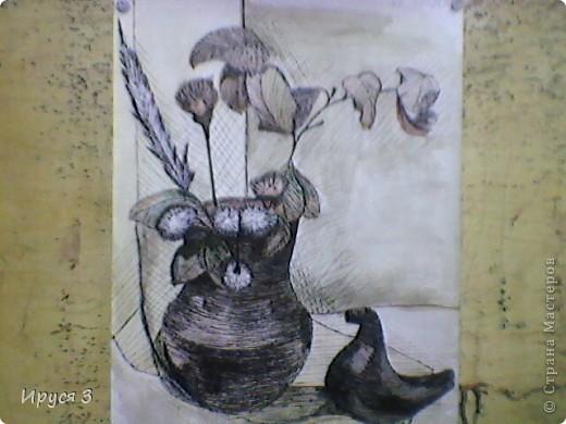Нарисовал мой сын Максим